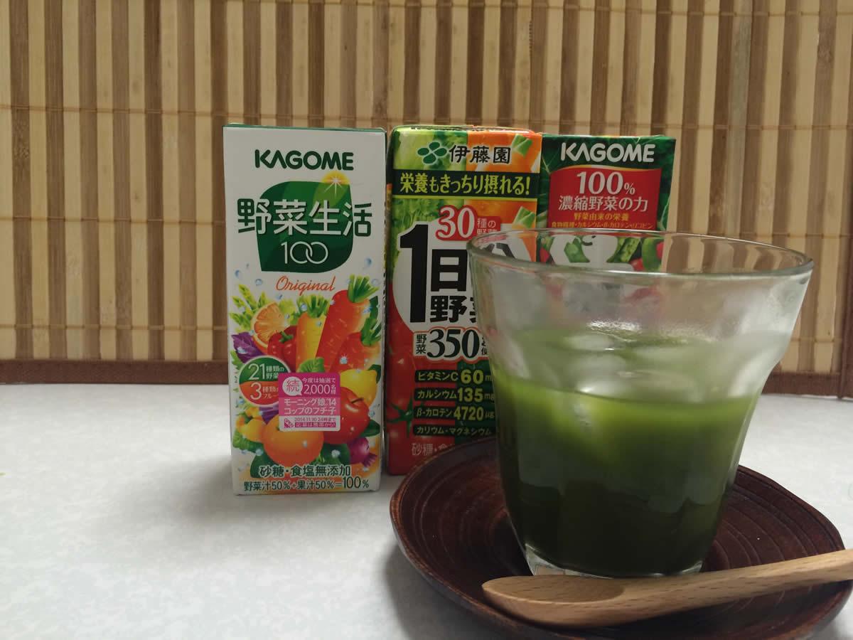 青汁と野菜ジュースってどう違うの?