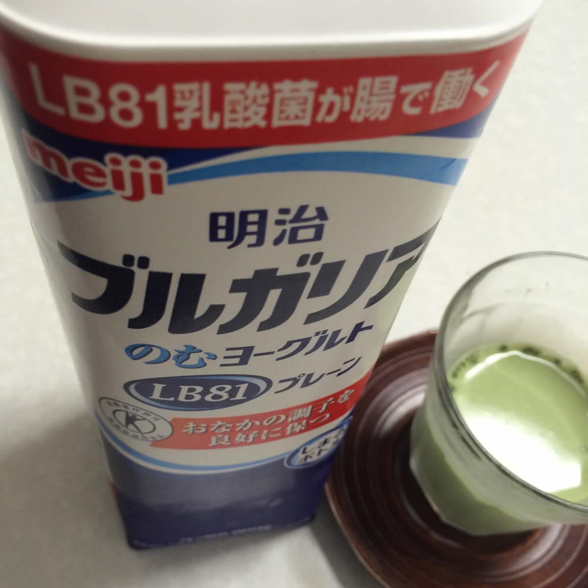青汁と飲むヨーグルト